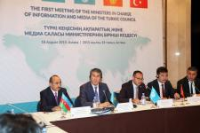 Establishment of Turkic news channel in the spotlight of Astana meeting